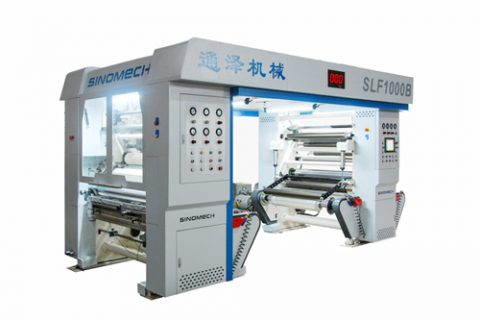 SLF-1000/1300B型无溶剂复合机