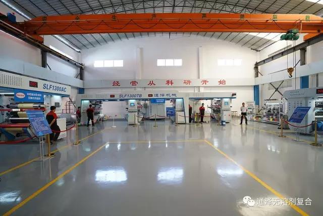 """通泽公司研发中心被认定为""""广州市企业研究开发机构"""""""