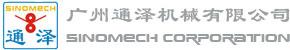 无溶剂复合机_生态绿色技术成套装备制造商