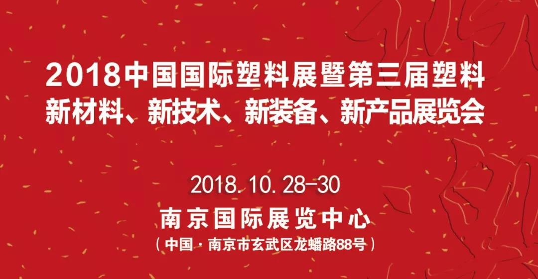 【展会预告】金秋十月,通泽邀您相约成都、龙港、桐城、南京!