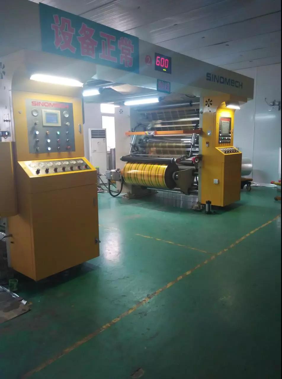 漯河联发: 600m/min超高速无溶剂复合的标杆企业
