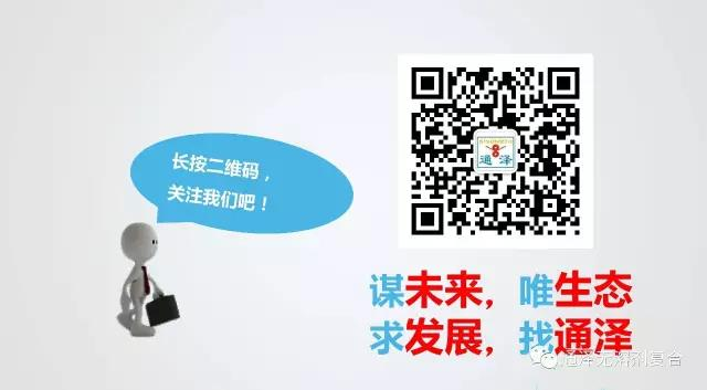"""月26日-28日通泽邀您相约2019第九届中国(郑州)塑料产业博览会"""""""