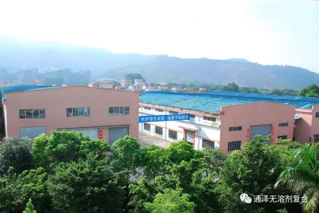 中国梦,复兴梦,通泽力圆生态梦!