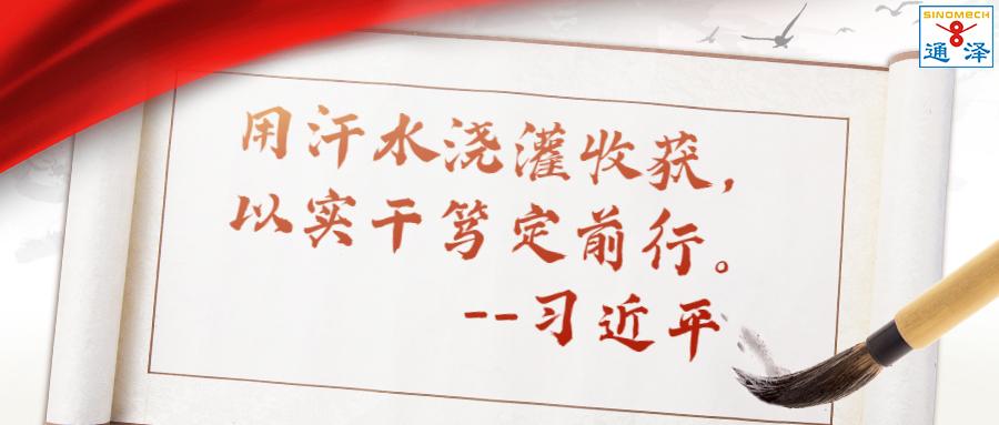 【简讯】防疫巧经营,逆势创佳绩