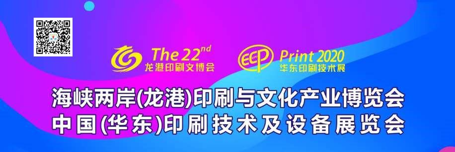 【展会预告】下半年,通泽继续邀您相约:成都、上海、桐城和龙港!