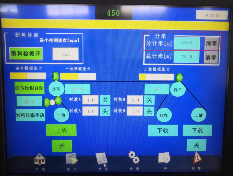 如何在复合设备上计算上胶量