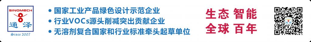 """020年通泽十件大事"""""""