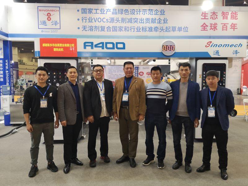 【简讯】郑州塑料产业博览会完美落幕,通泽设备广获盛赞